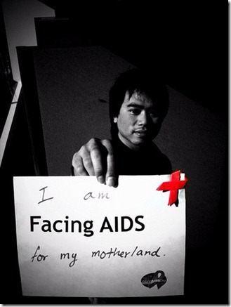 Mitos y errores comunes sobre el VIH y el SIDA