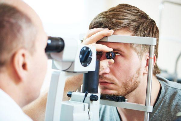 Glaucoma tratamientos